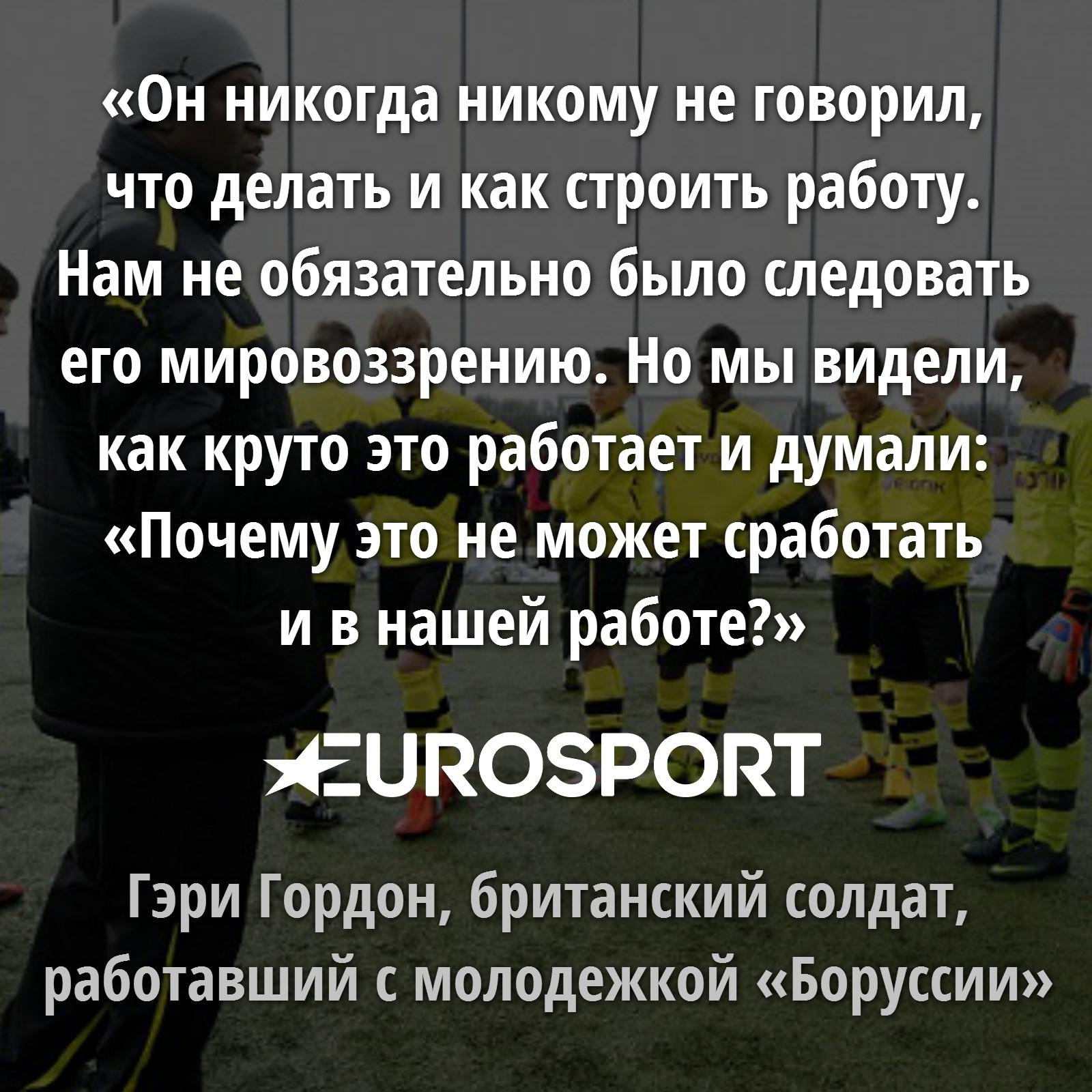 https://i.eurosport.com/2015/11/19/1735212.jpg