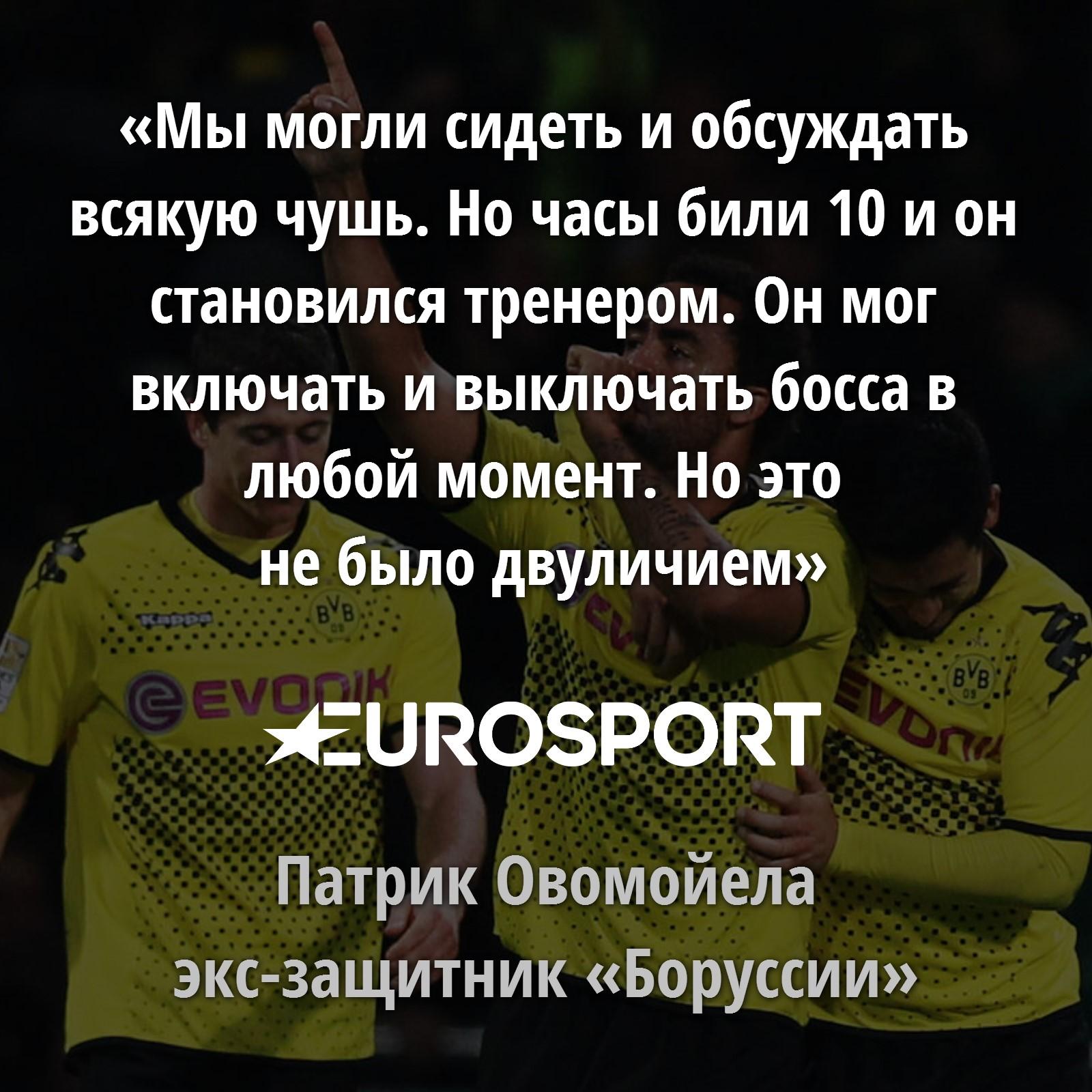 https://i.eurosport.com/2015/11/19/1735218.jpg