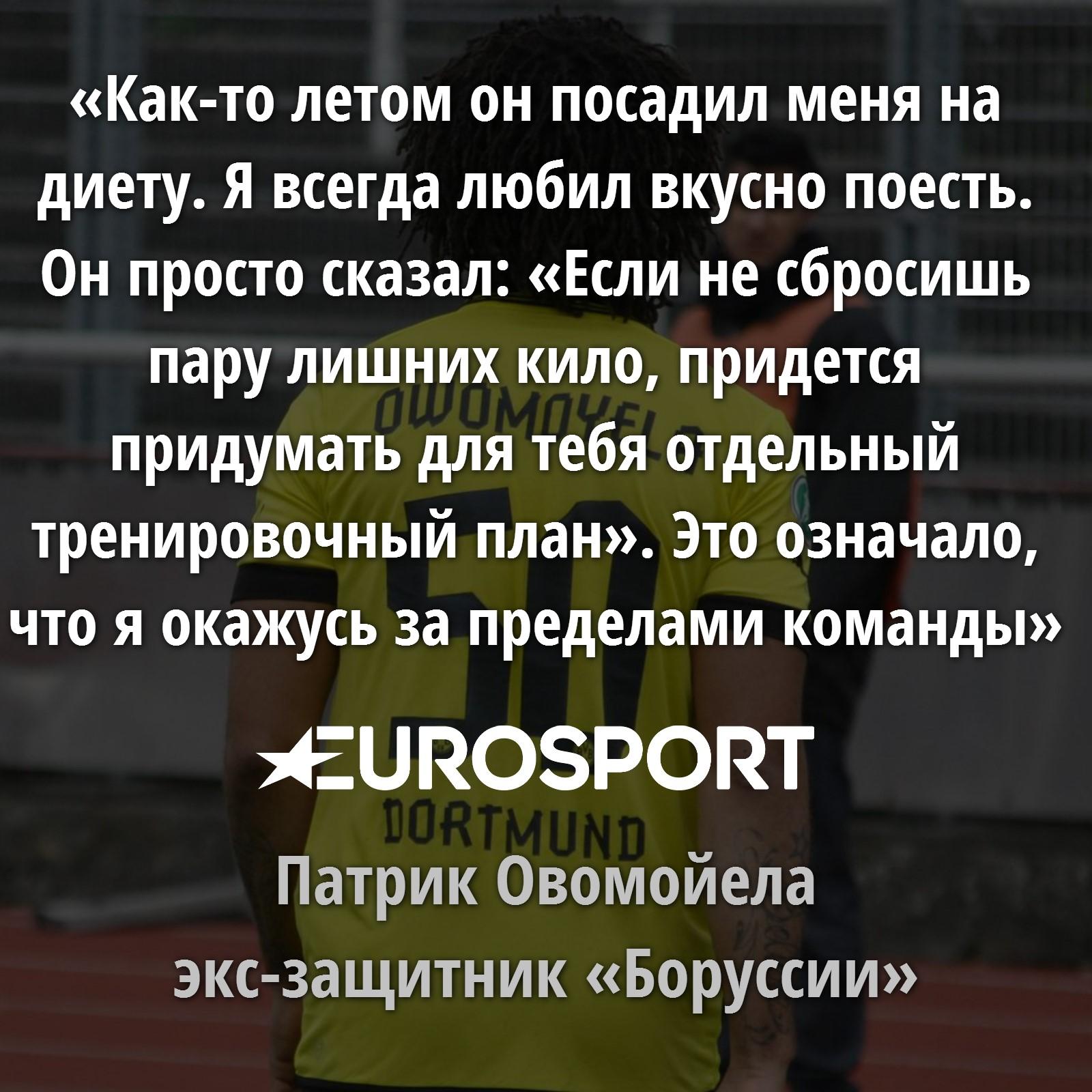 https://i.eurosport.com/2015/11/19/1735220.jpg