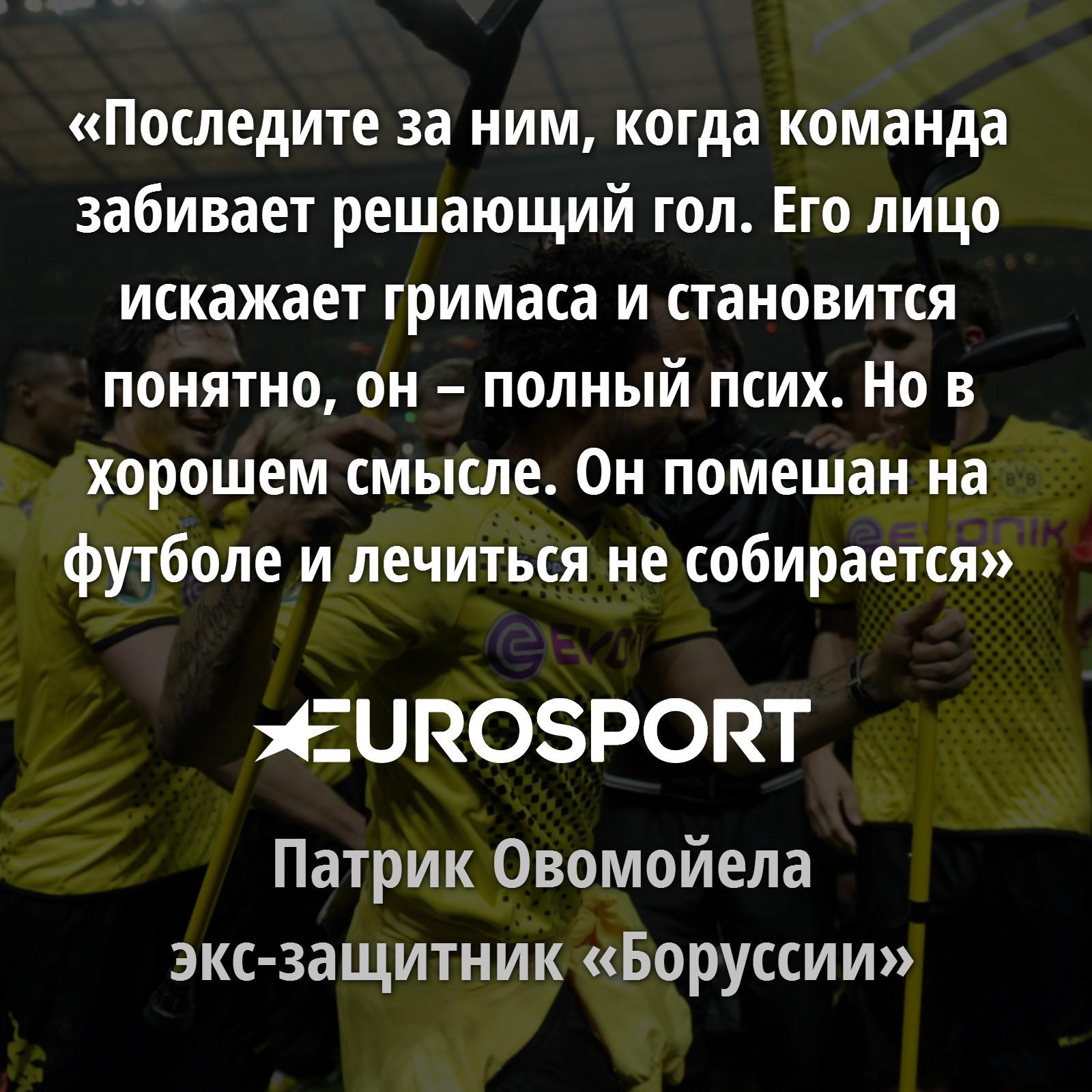https://i.eurosport.com/2015/11/19/1735224.jpg