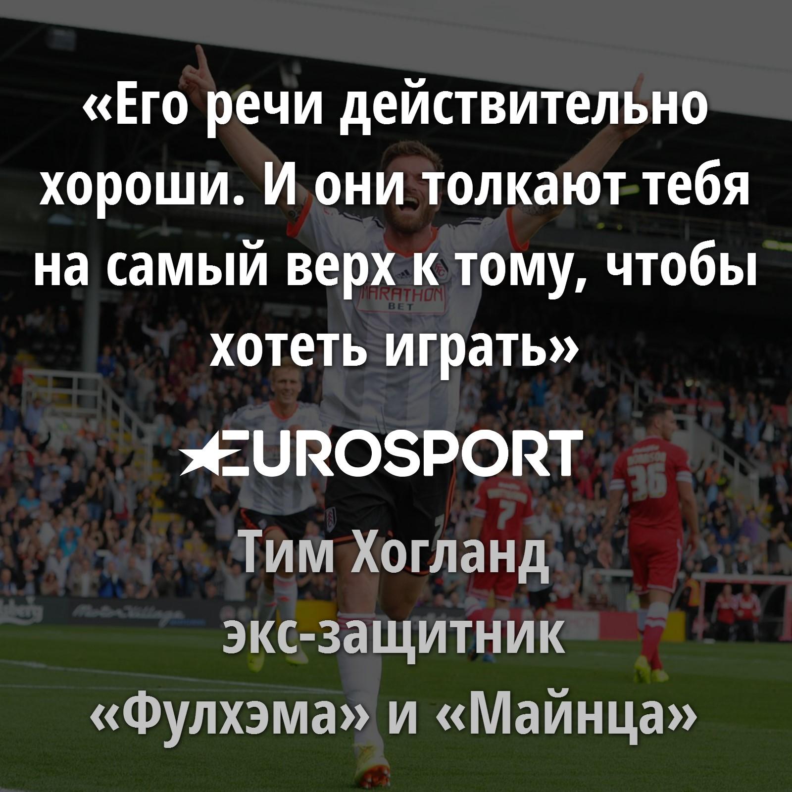 https://i.eurosport.com/2015/11/19/1735226.jpg