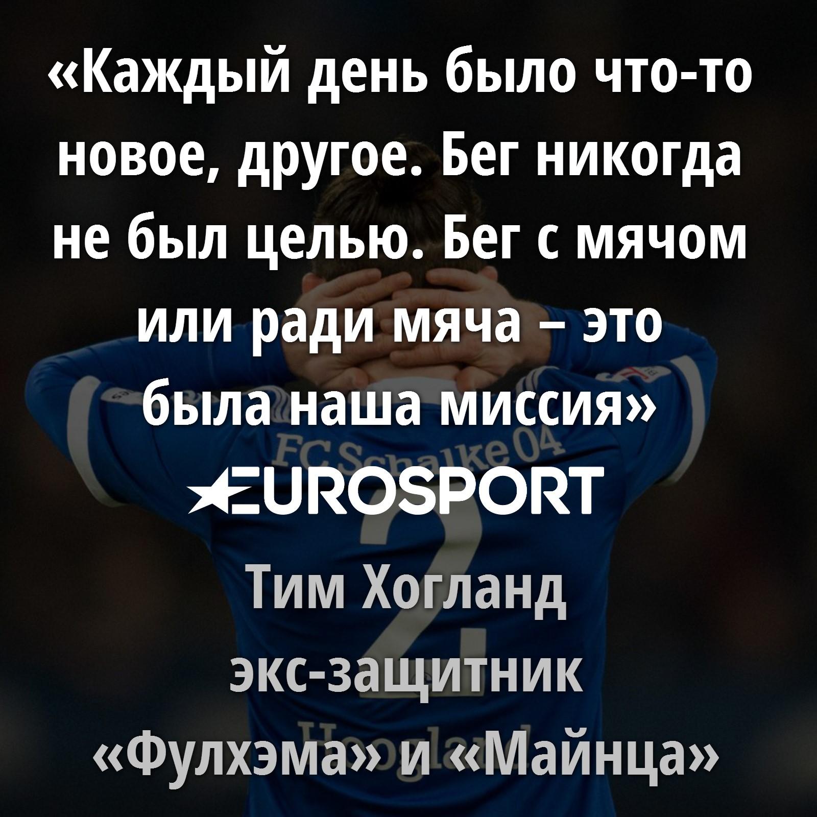 https://i.eurosport.com/2015/11/19/1735228.jpg