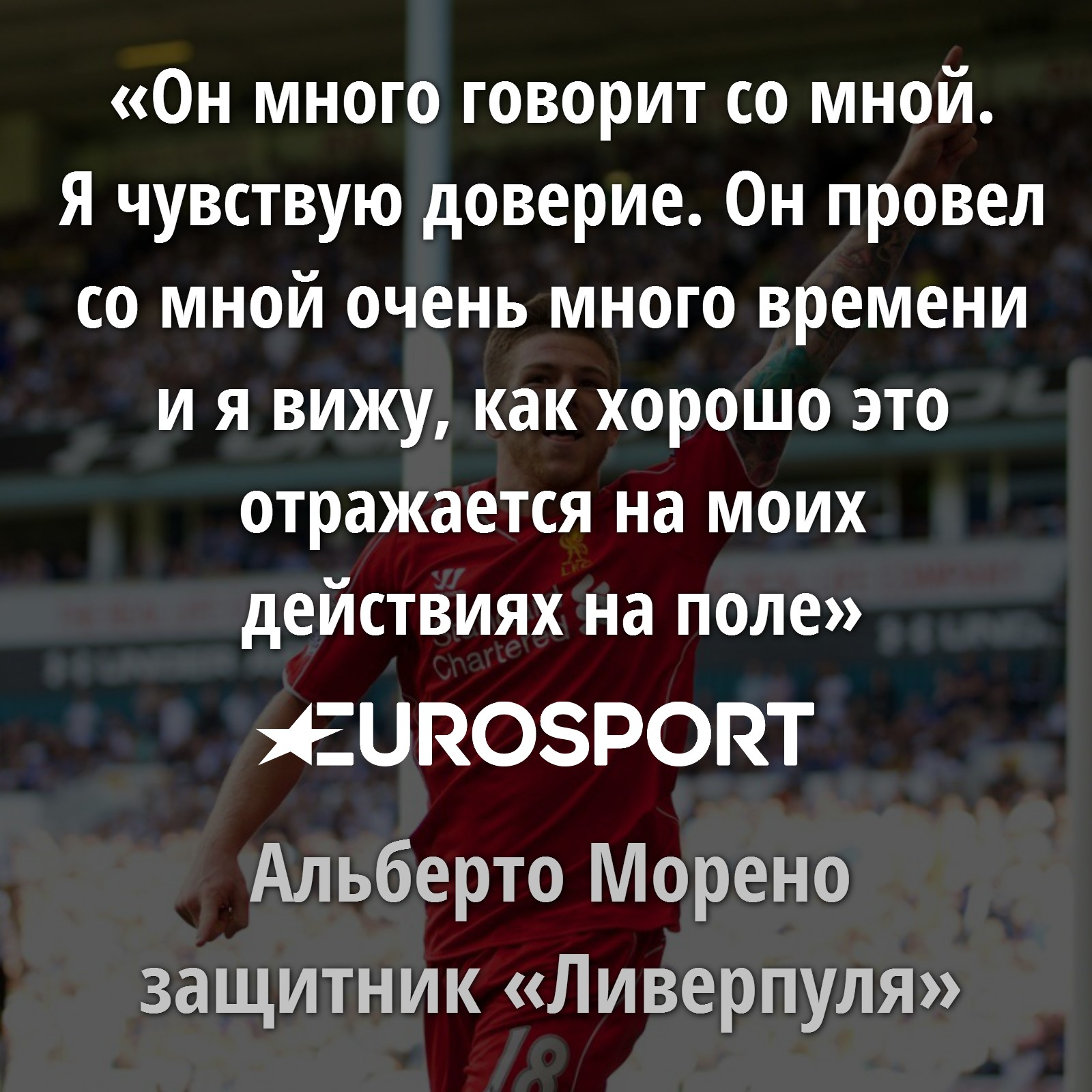 https://i.eurosport.com/2015/11/19/1735234.jpg