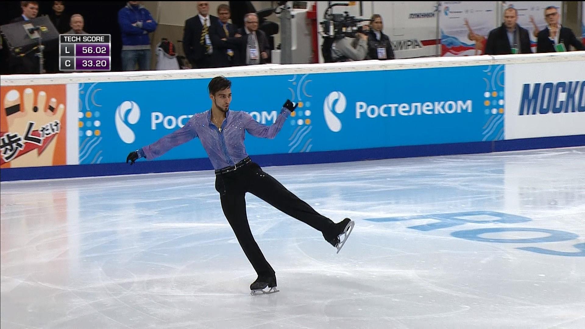 Иван Ригини