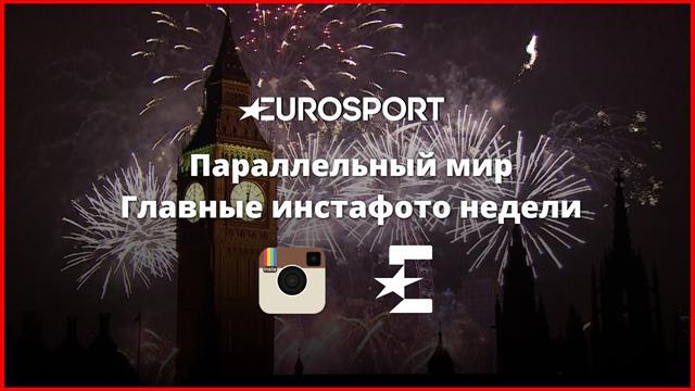 Новогодние Роналду, Джокович, Неймар, Бекхэм и послевкусие праздника