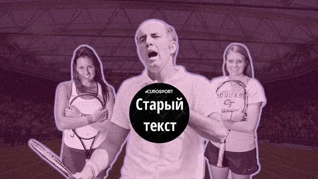 Секс, Боб. История чемпиона, осужденного за педофилию