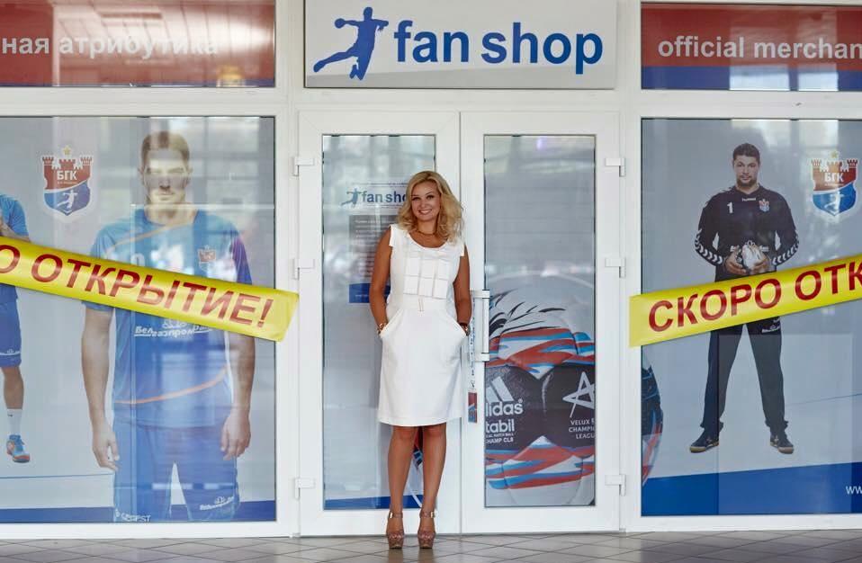Гандбольный магазин в Белоруссии