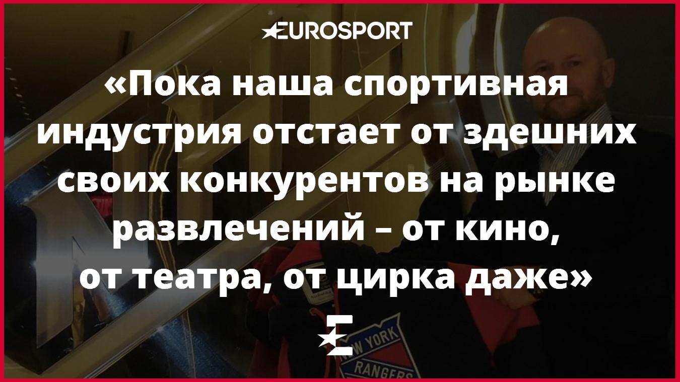 Евгений Лариков