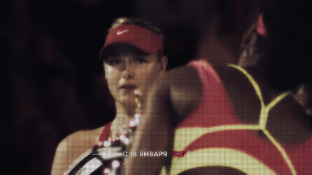 Превью Australian Open, после которого хочется свежего мяса