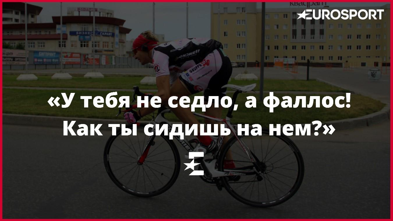 https://i.eurosport.com/2016/01/16/1771274.jpg