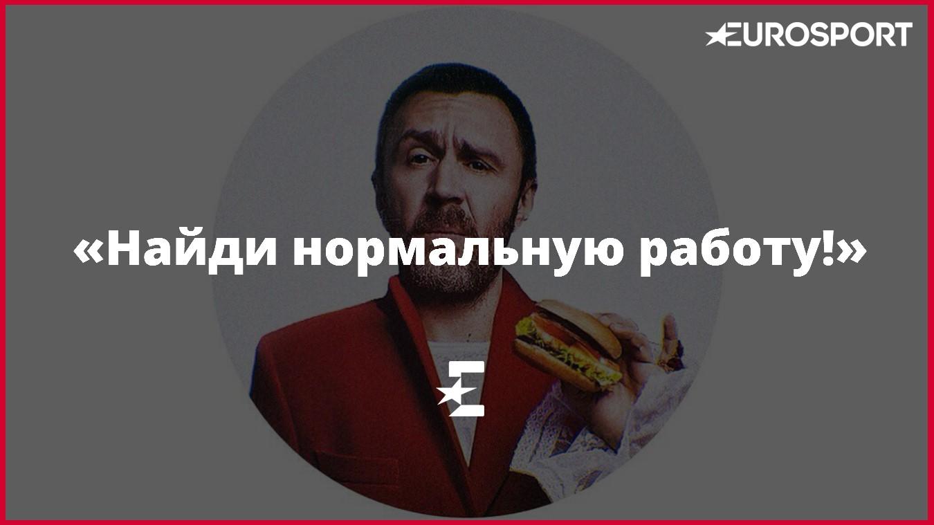 Сергей Шнуров о воспитании