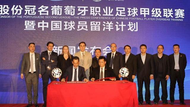 10 португальских клубов обяжут взять в команду по одному китайскому игроку