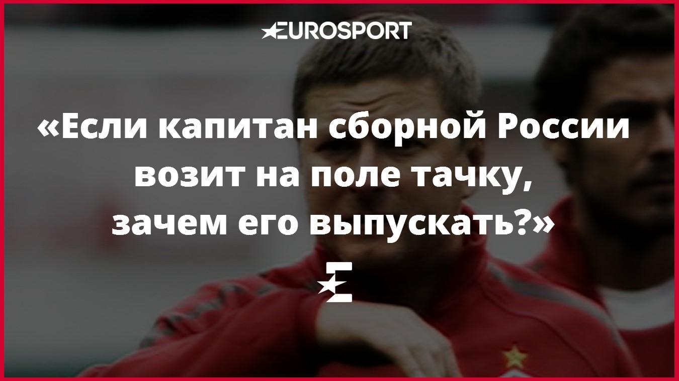 https://i.eurosport.com/2016/01/29/1783852.jpg