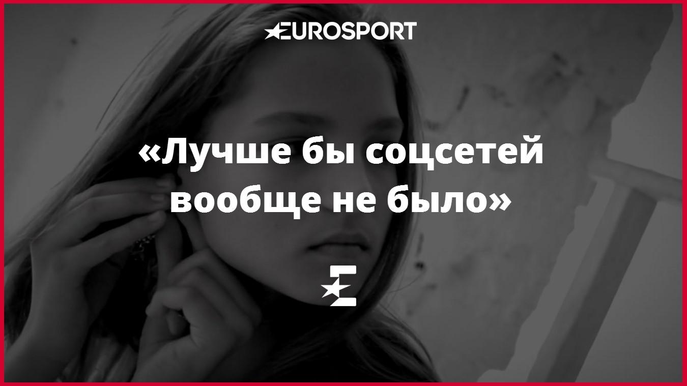 https://i.eurosport.com/2016/01/29/1783872.jpg