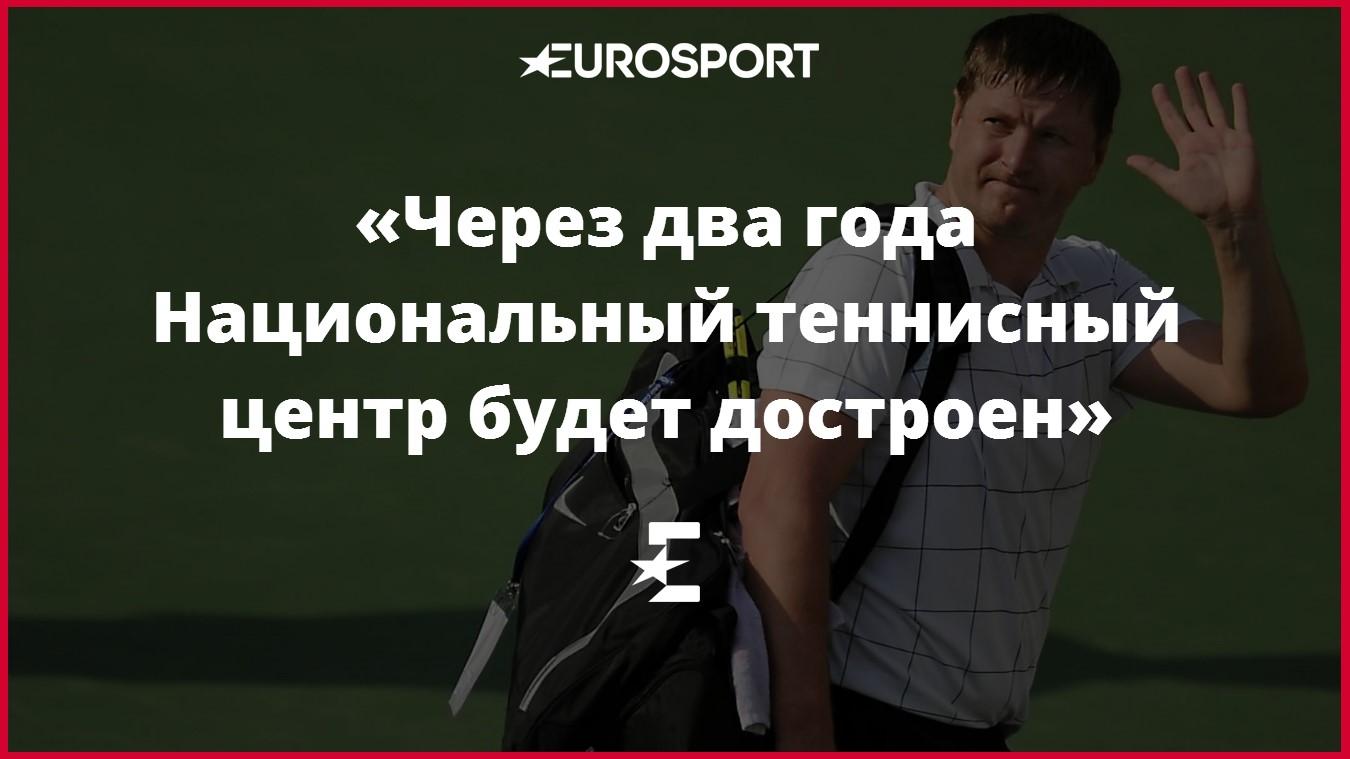 https://i.eurosport.com/2016/01/29/1783904.jpg