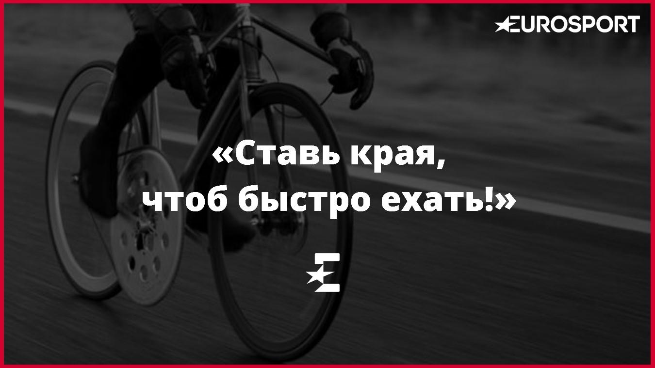 Тяжелая велосипедная передача