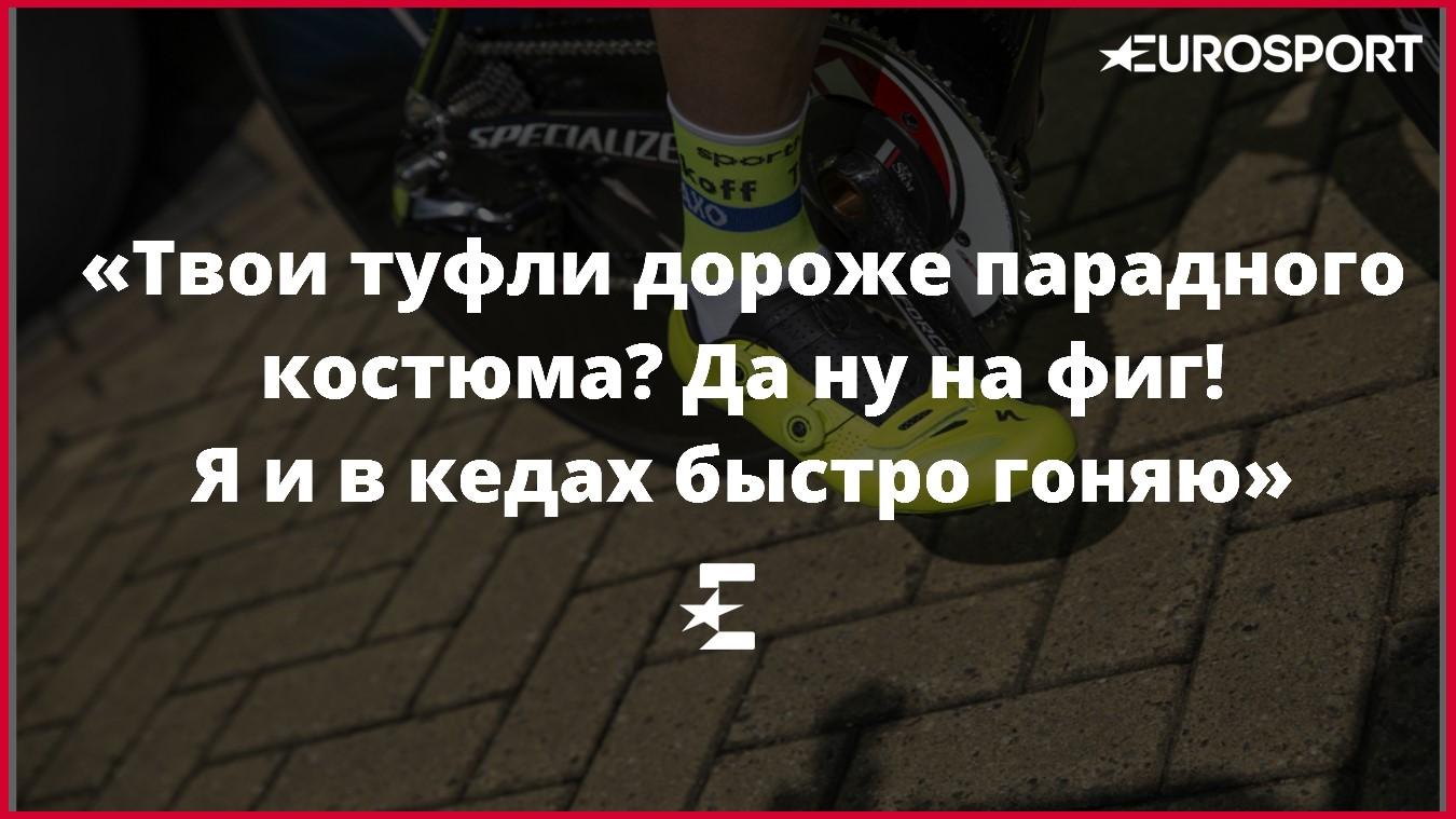 https://i.eurosport.com/2016/02/01/1786315.jpg