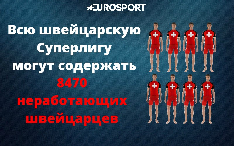 https://i.eurosport.com/2016/02/04/1788372.jpg