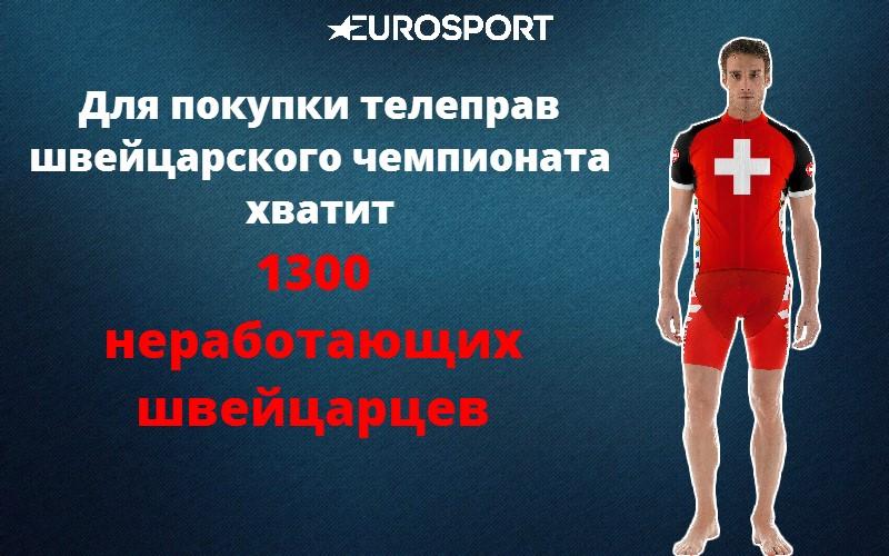 https://i.eurosport.com/2016/02/04/1788377.jpg