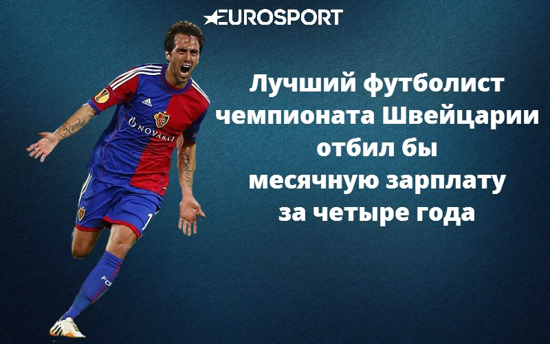 https://i.eurosport.com/2016/02/04/1788711.jpg