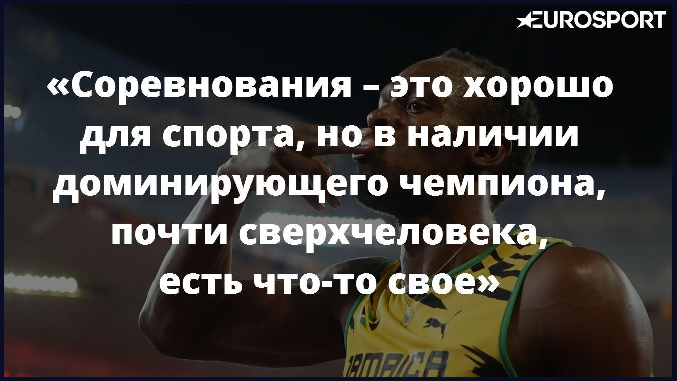 https://i.eurosport.com/2016/02/18/1797616.jpg
