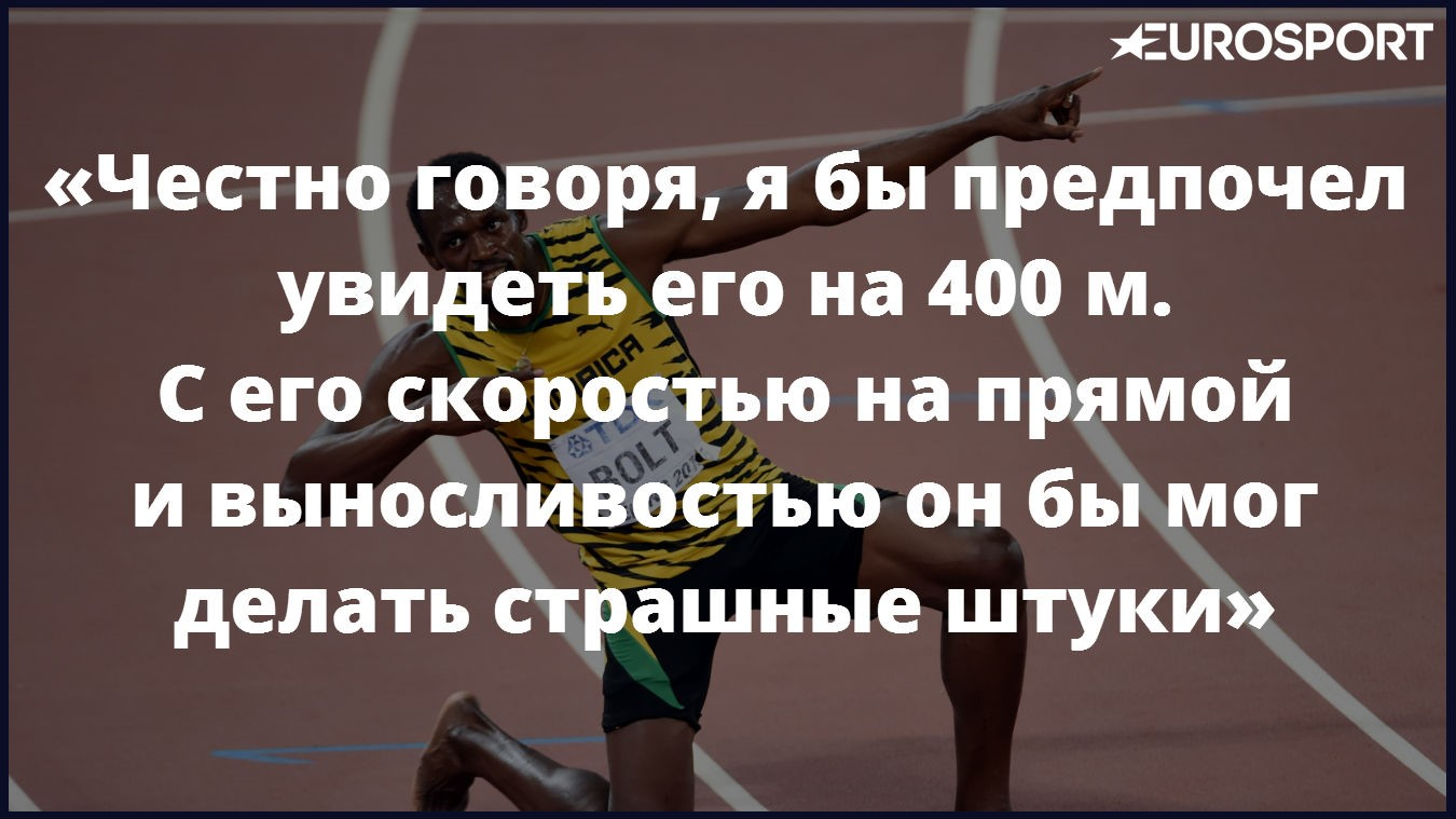 https://i.eurosport.com/2016/02/18/1797619.jpg