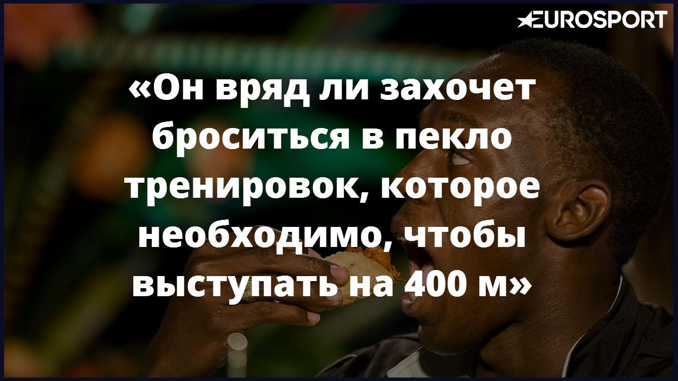 https://i.eurosport.com/2016/02/18/1797620.jpg