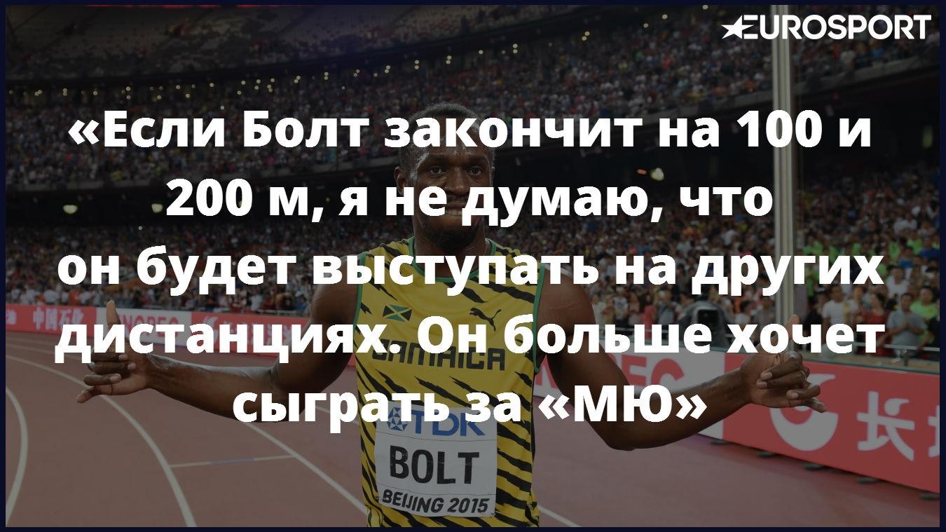 https://i.eurosport.com/2016/02/18/1797621.jpg