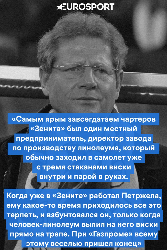 https://i.eurosport.com/2016/03/21/1820714.jpg