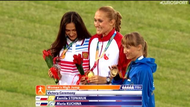 FISU Athlete Story : Kamila Stepaniuk