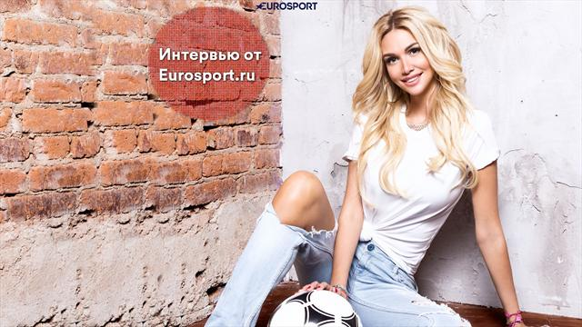 Лопырева: «Когда Смолов забил за сборную, я расплакалась»
