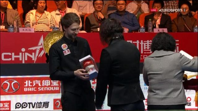 Judd Trump collects China Open trophy