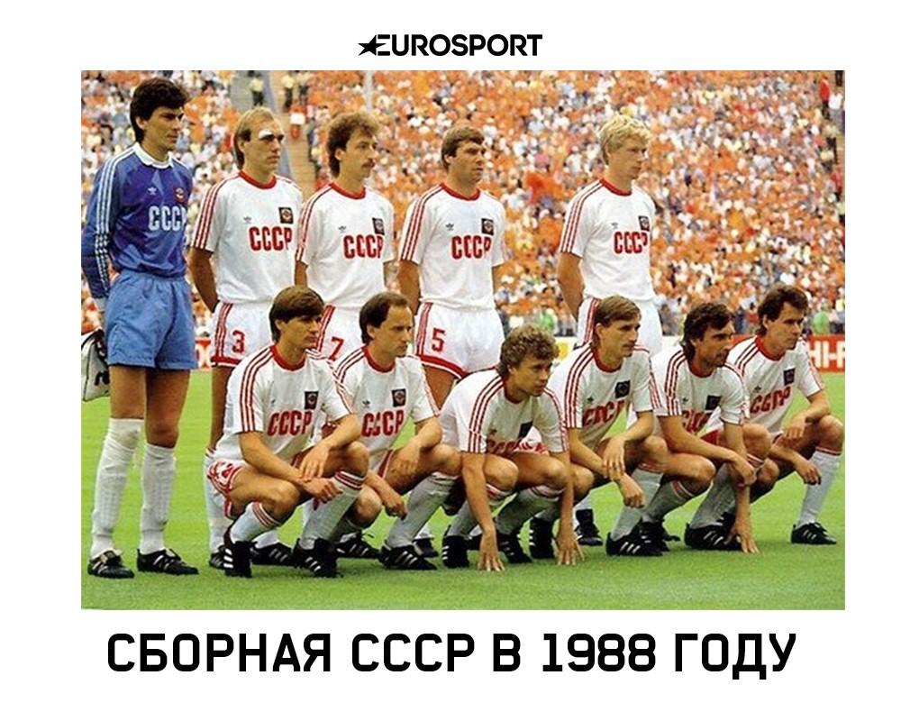 Картинки по запросу Лобановский в  сборной в 1988 году