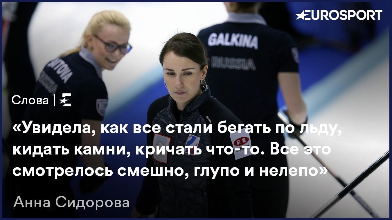 Русское секс в спорте 5 фотография