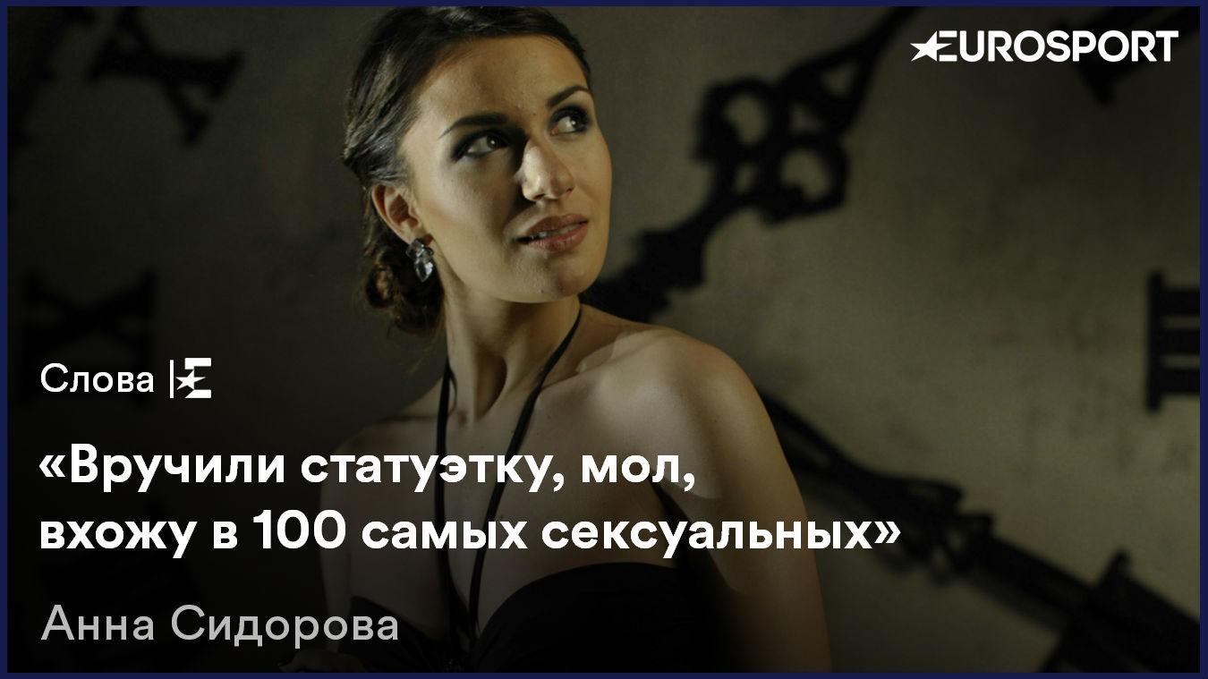 Русское секс в спорте 6 фотография