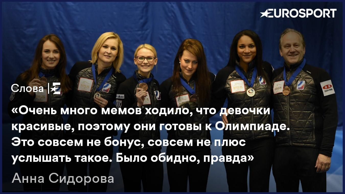 Русское секс в спорте 8 фотография