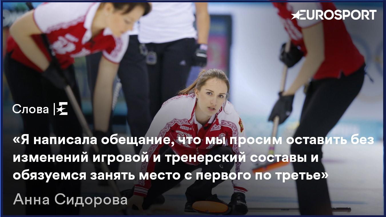 Русское секс в спорте 9 фотография