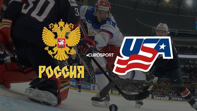 Россия – США: перед матчем