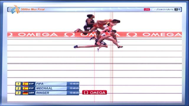Avrupa Atletizm Şampiyonası: Erkekler 5000 metrede muhteşem final