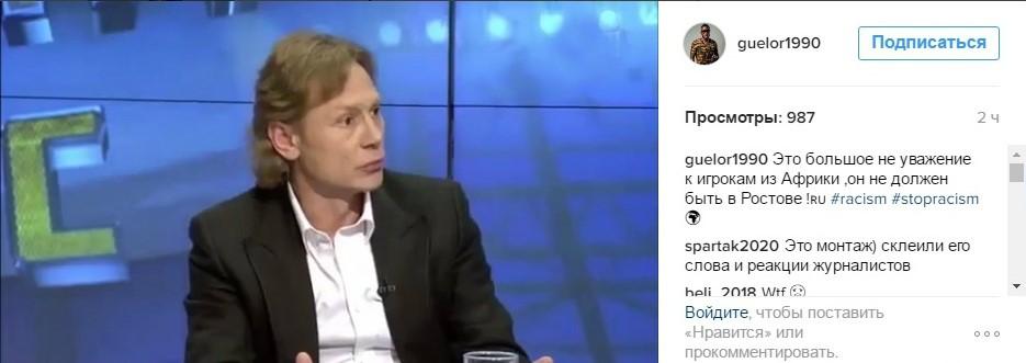 https://i.eurosport.com/2016/08/13/1911003.jpg