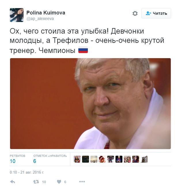 https://i.eurosport.com/2016/08/21/1916813.png