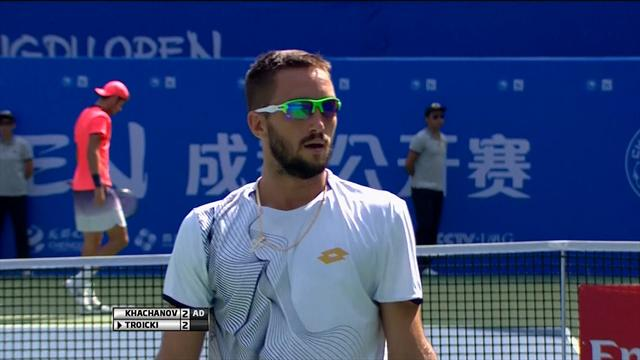 Ramos-Vinolas sees off Dimitrov in Chengdu