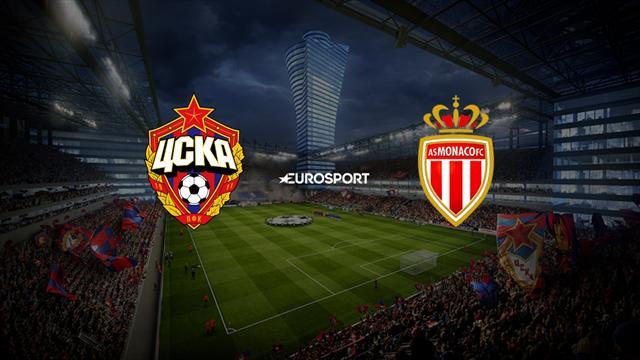 ЦСКА – «Монако»: перед матчем