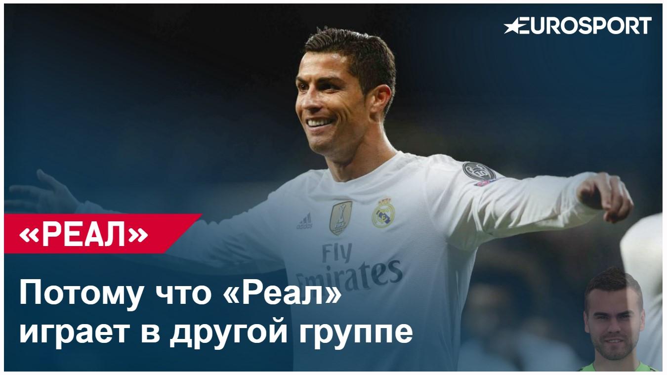 Команды, от которых Игорь Акинфеев не пропустит в Лиге чемпионов