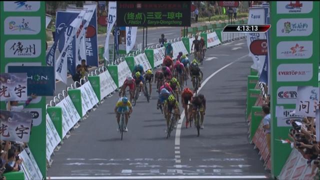 Yellow jersey Lutsenko wins Tour of Hainan stage 8