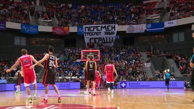 Форвард «Локомотива» закинул бешеный баззер из своей трехсекундной зоны