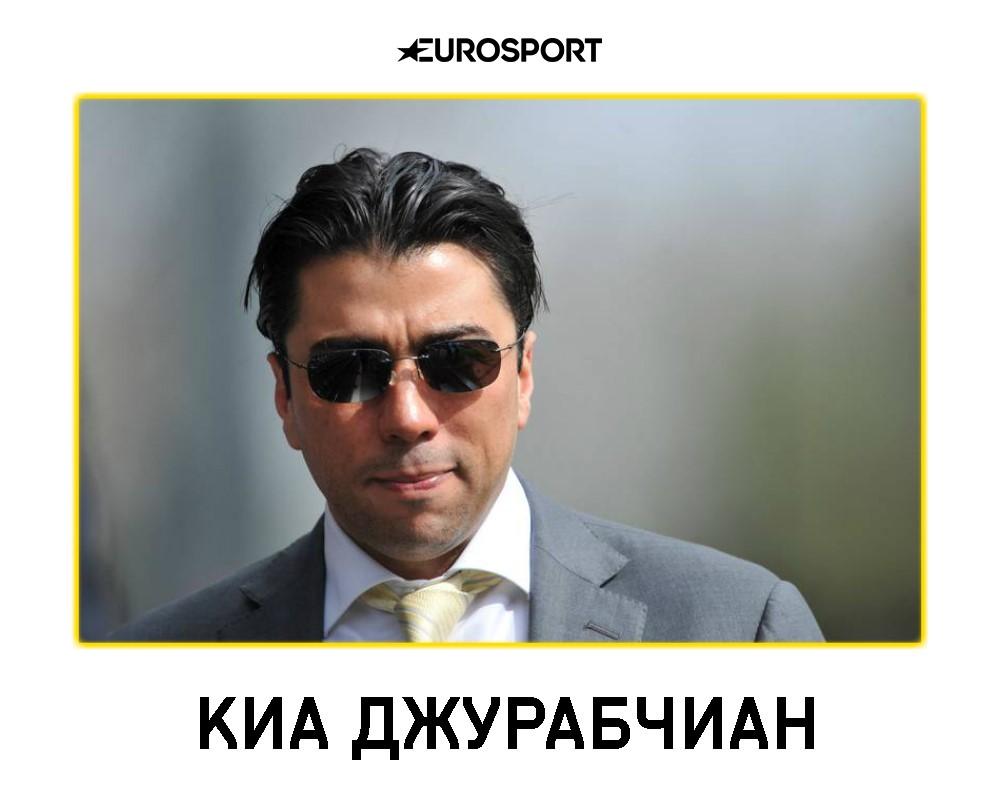 Киа Джурабчиан