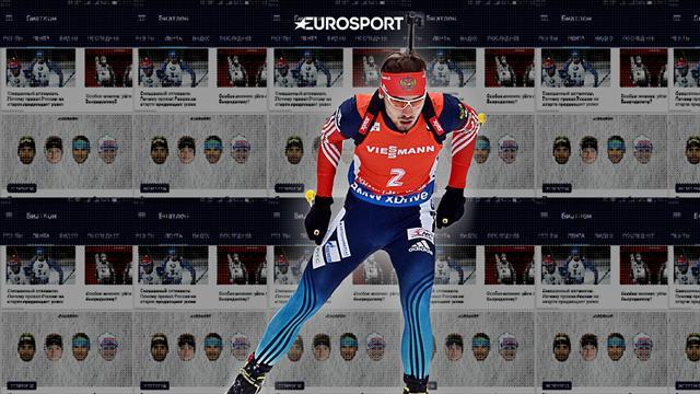 Как получать важнейшие новости о любимых турнирах с помощью уведомлений Eurosport.ru