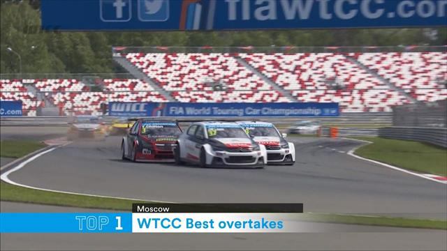 Video: Top 5 WTCC overtakes of 2016