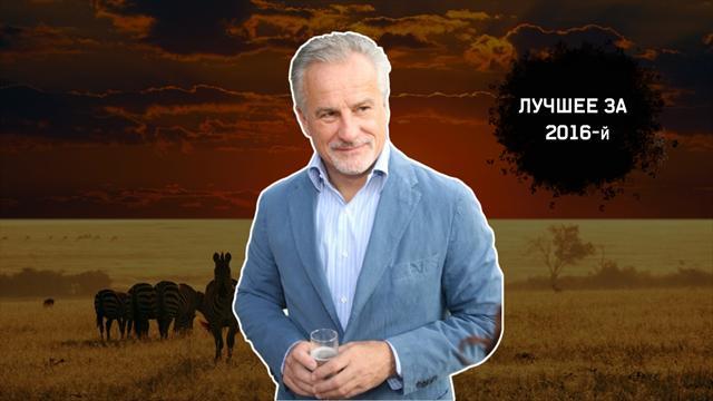 «Лимиты – очередное ноу-хау, которое опять бьет по стране». Экс-помощник Путина – о футболе и охоте